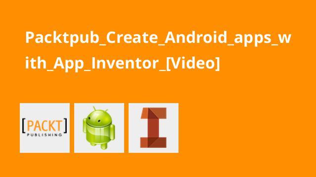 آموزش ساخت اپلیکیشن های اندروید باApp Inventor